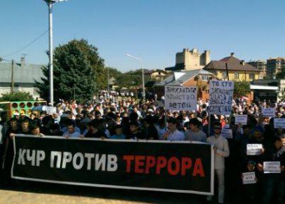 «Откровенный геноцид». В Черкесске на митинге в поддержку мусульман рохинья прозвучали громкие заявления