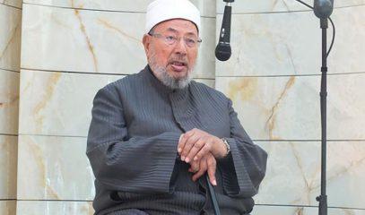 Юсуф аль-Кардави исключен из списка Интерпола