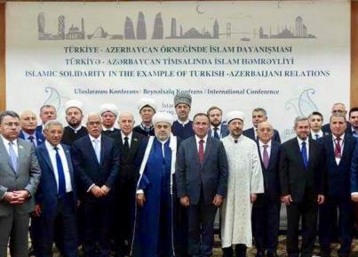 В Стамбуле прошел форум на тему исламской солидарности с участием российских муфтиев и Романа Силантьева