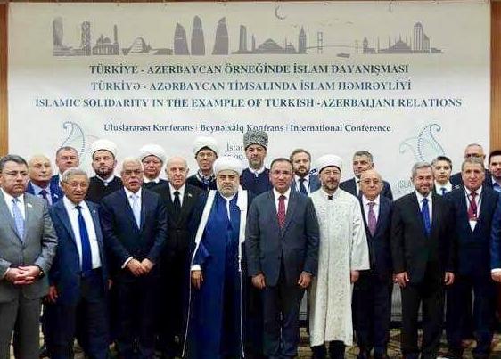 Участники стамбульской встречи. Фото: Альбира Крганова
