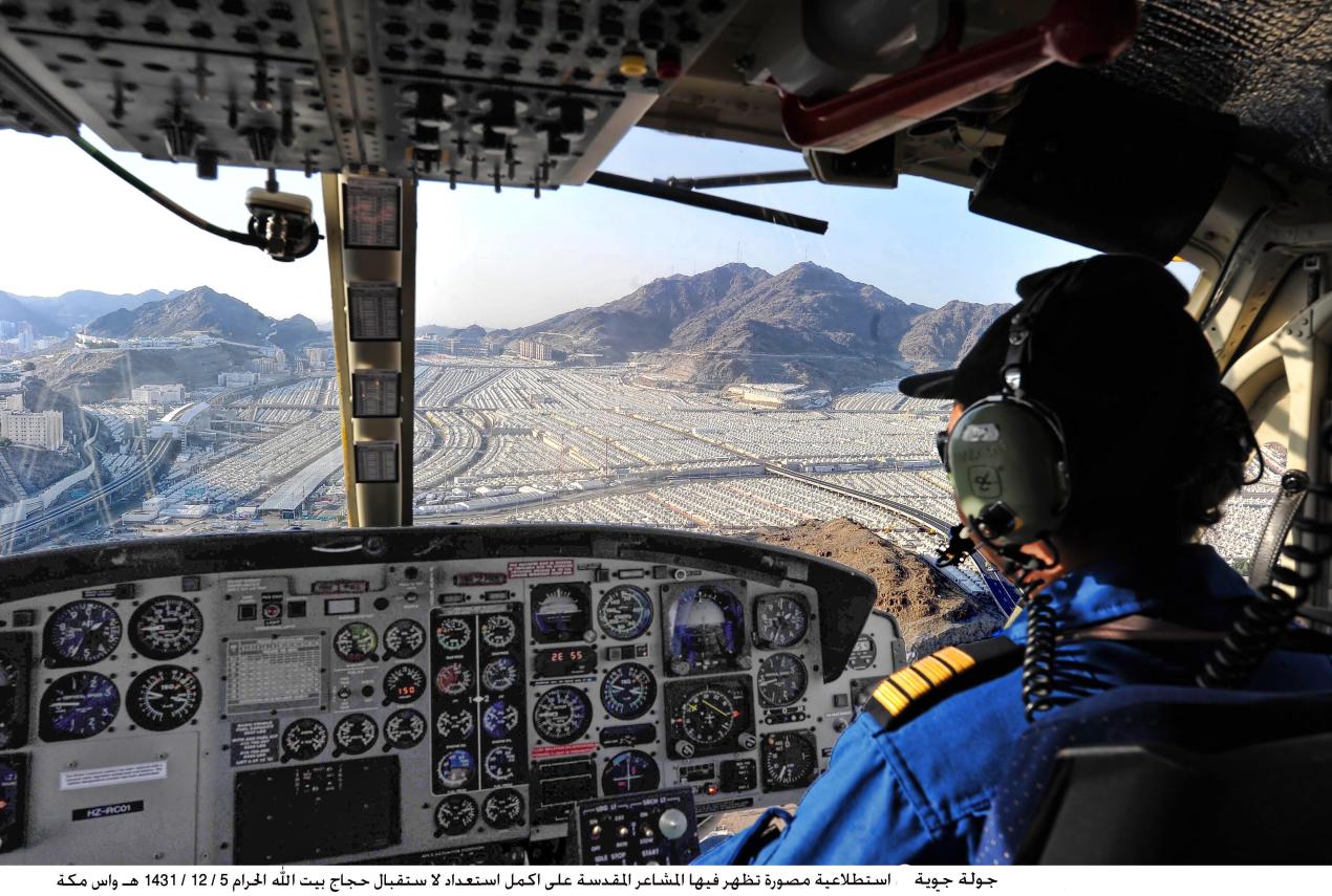 Вид на долину Мина с вертолета