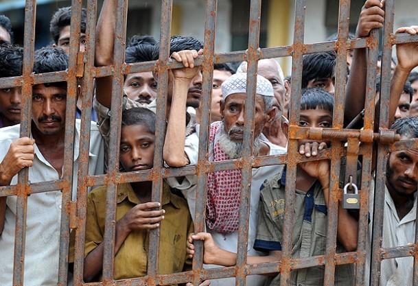Народ рохинджа
