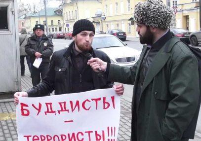 Муфтий Москвы запретил мусульманам трогать буддистов