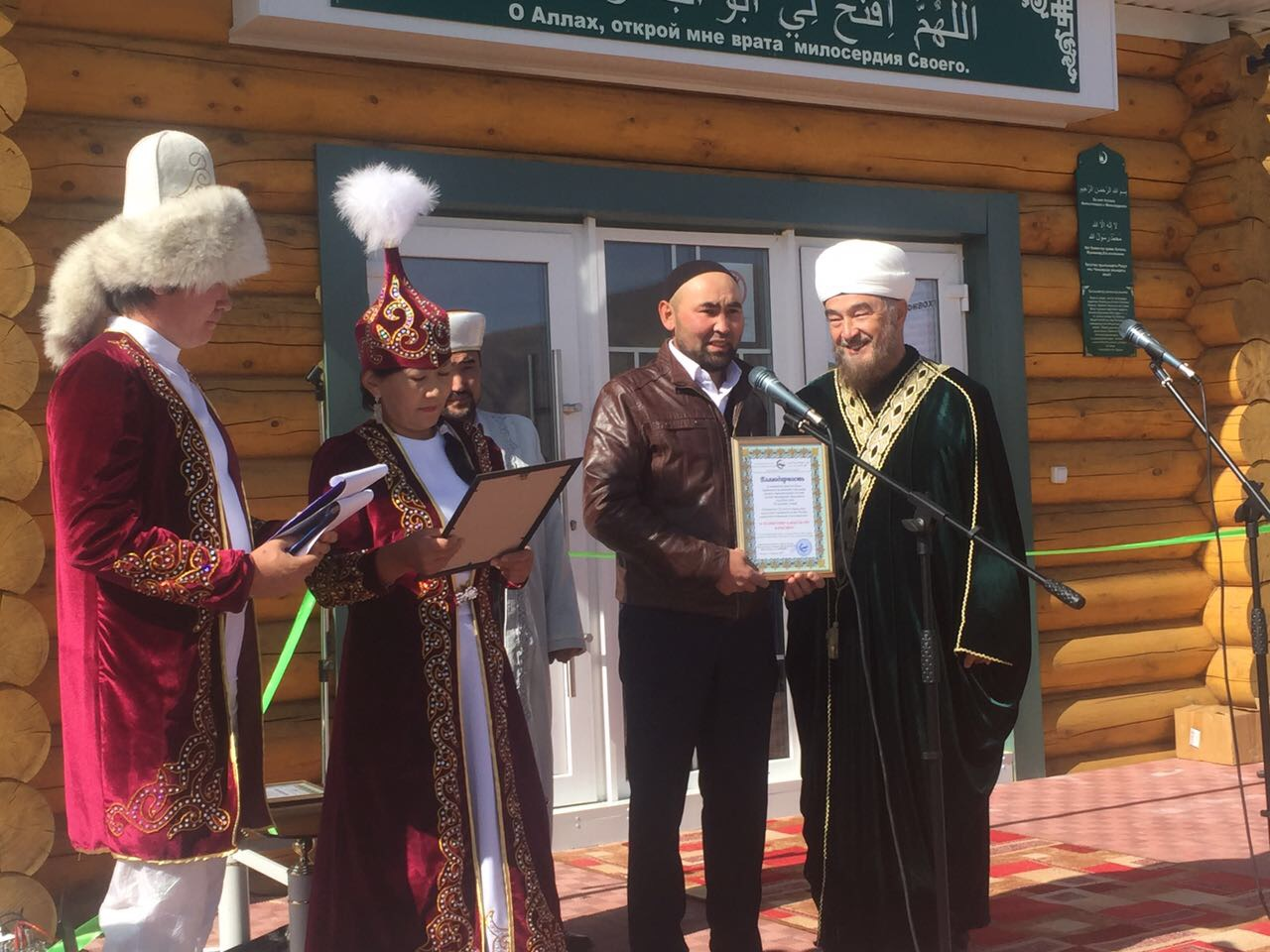 Муфтии открыли мечеть в Чуйской степи (ВИДЕО)