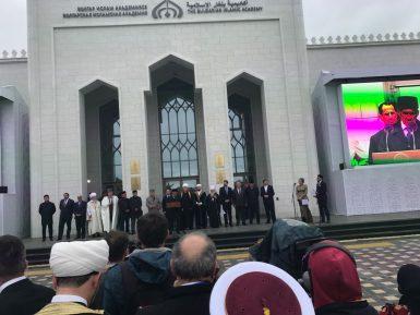 Знаковое событие. В Татарстане открыли исламскую академию