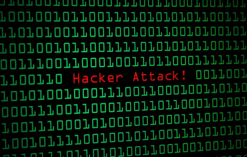 Сайт подвергся массированной атаке хакеров