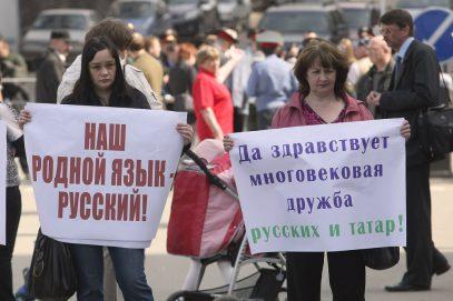 В Казани предприимчивая мать требует миллион из-за татарского языка