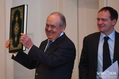 Министр культуры РФ подарил Шаймиеву раритетный Коран