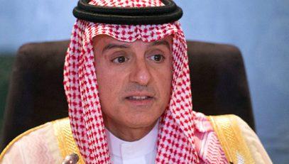 Саудовский МИД многозначительно намекнул России о снятии западных санкций
