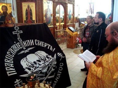 """""""Христианское государство"""" объявило Кадырова и Поклонскую своими врагами"""