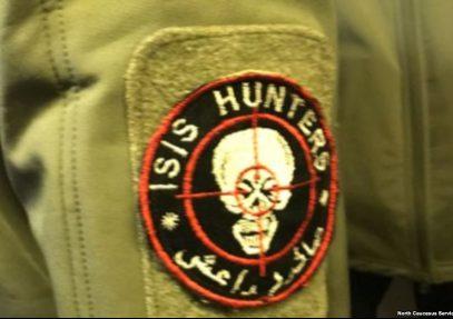 Московские модники подались в «охотники на ИГИЛ»