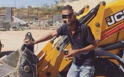Израильская полиция задержала палестинца за пожелание доброго утра