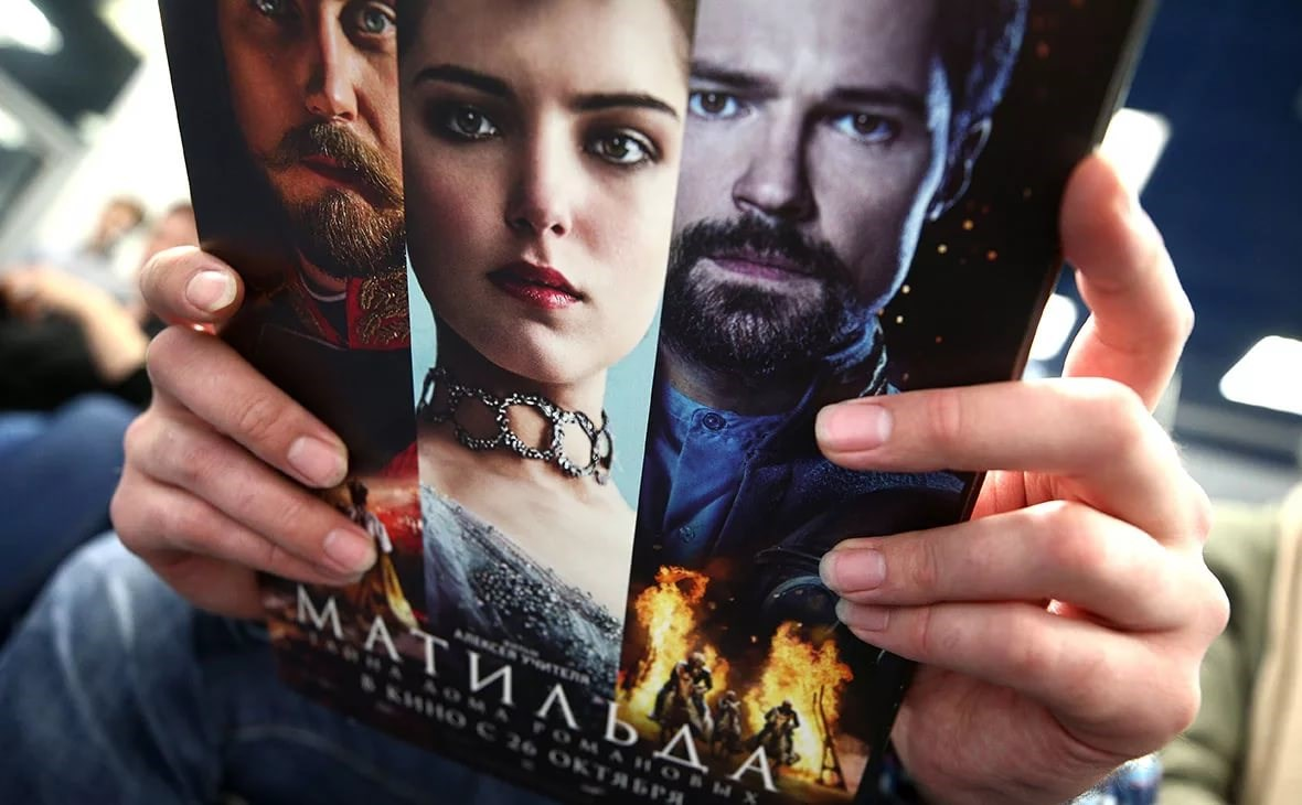 В кинотеатре Казани показали скандальный фильм «Матильда»
