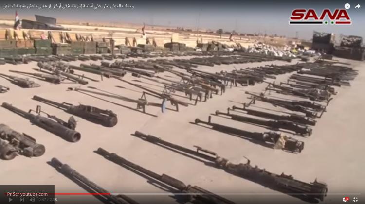 Захваченый арсенал оружия НАТО в Сирии