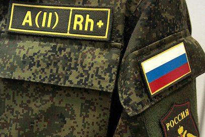 Российский офицер подделал таджикский паспорт, чтобы воевать за ИГИЛ