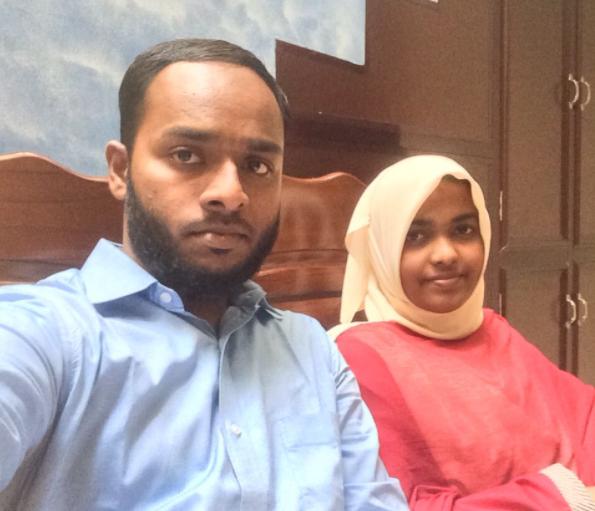 Шафин и Хадия