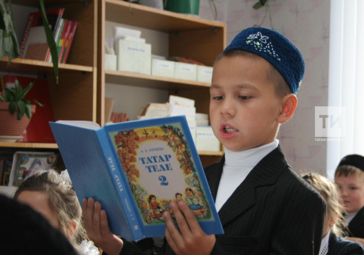 Татарский язык потерял статус обязательного