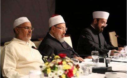 Международный союз мусульманских ученых внесли в «террористический список»