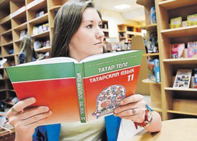 Поставлена точка в спорах об изучении татарского языка в школах