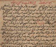 Мавлид — праздник или нововведение. Разъяснение великого имама ас-Суюти