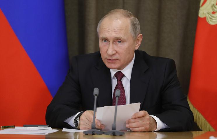 Владимир Путин. Фото: ТАСС