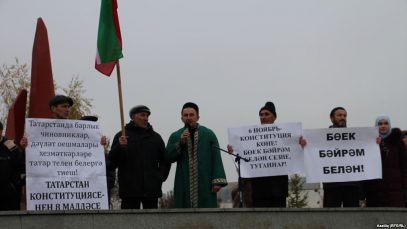 Митинг в поддержку татарского языка завершился задержанием имама