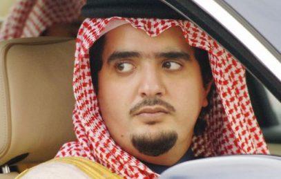 СМИ: В Саудовской Аравии полицейские застрелили принца