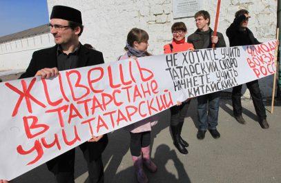 Татарстан согласовал с Москвой обязательность обучения татарскому языку