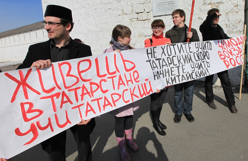 Статус татарского языка обострил ситуацию в Татарстане