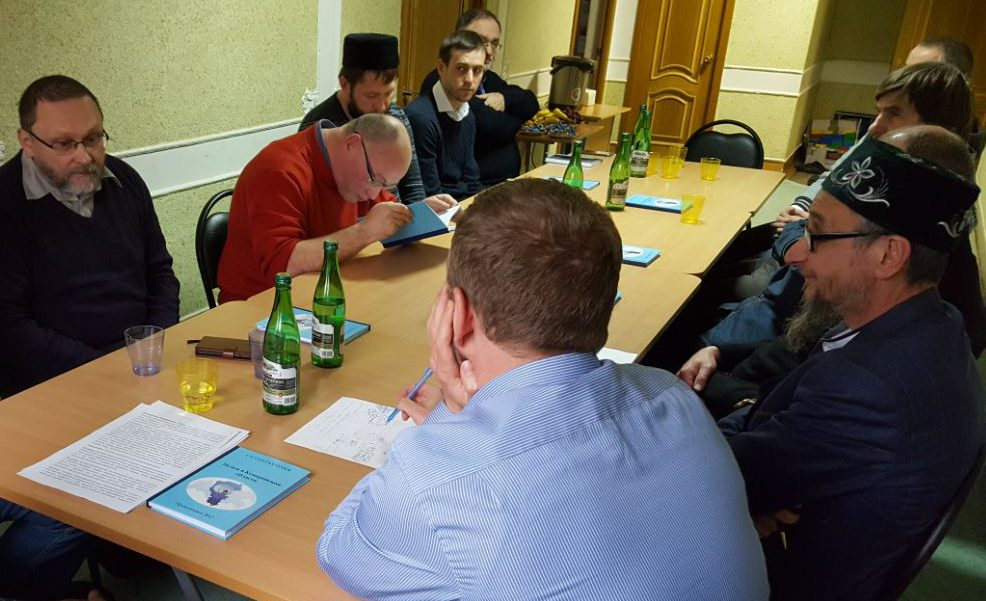В Москве обсудили исламизацию Сибири (ВИДЕО)
