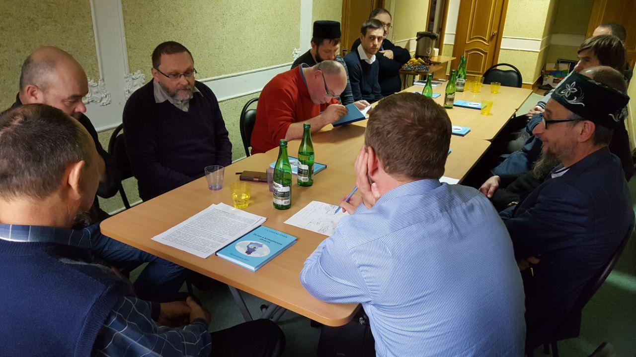 На презентации книги «Ислам в Кемеровской области»