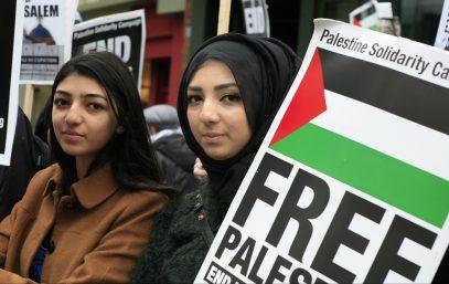 В Палестине придумали ответ на закрытие посольства в США