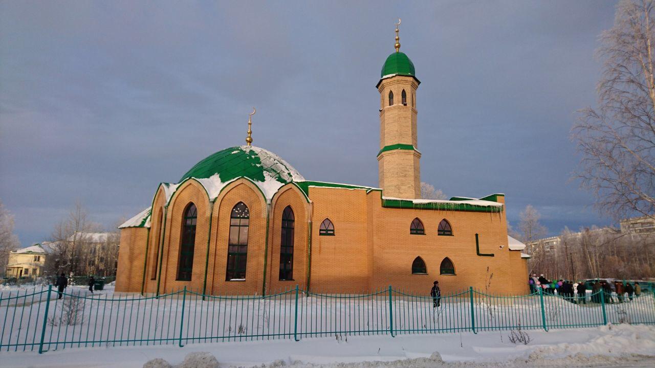 Мечеть «Аль-Хаят» (Жизнь) в городе Стрежевой Томской области