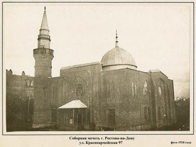 Мусульмане Ростова просят о помощи
