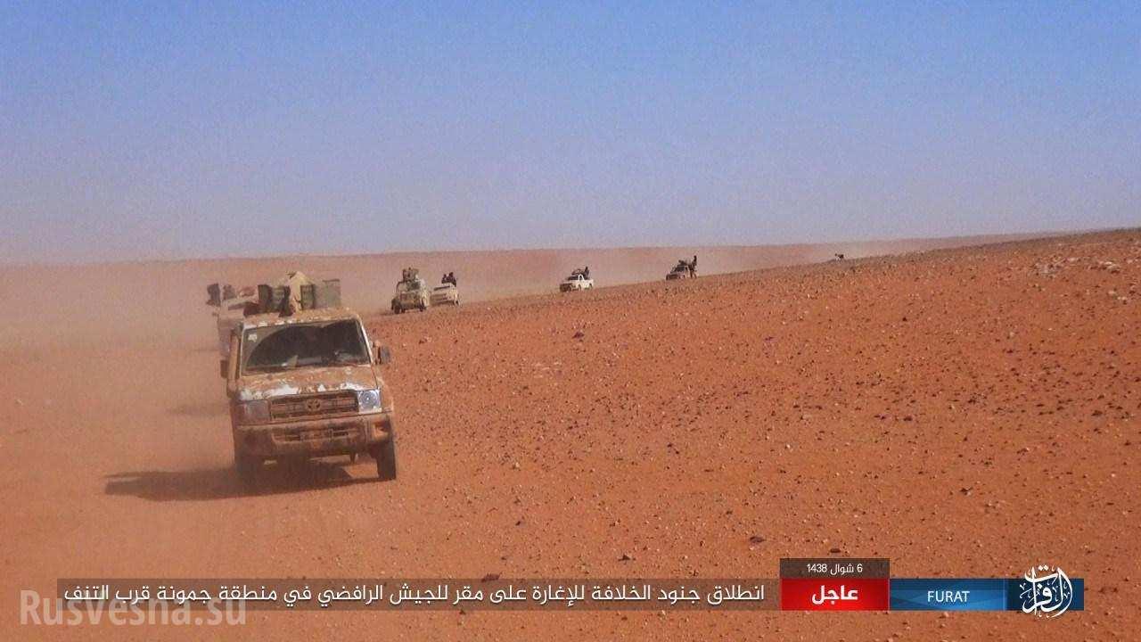 Боевики ИГИЛ в иракской пустыне