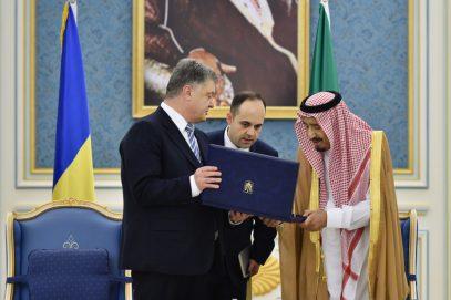 Саудовская Аравия вслед за Европой упрощает визовый режим для украинцев