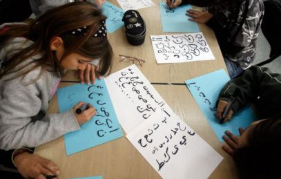 Создано уникальное приложение для решивших изучать арабский язык