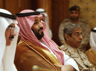Саудовские власти решили, что делать с арестованными принцами