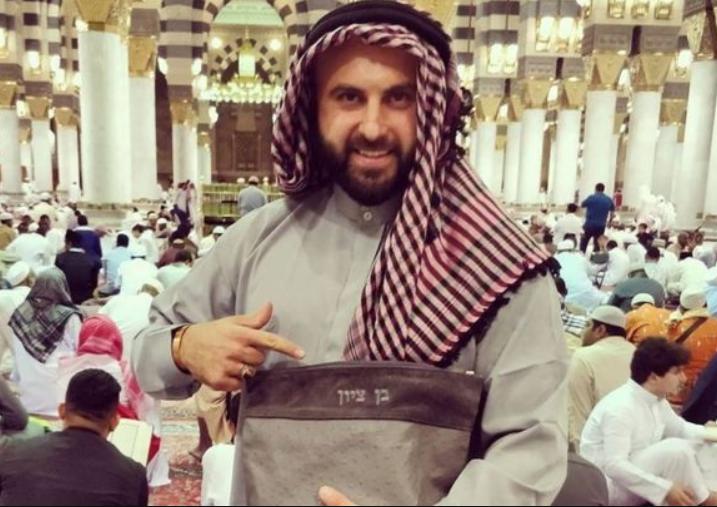 Бен Цион в мечети Пророка