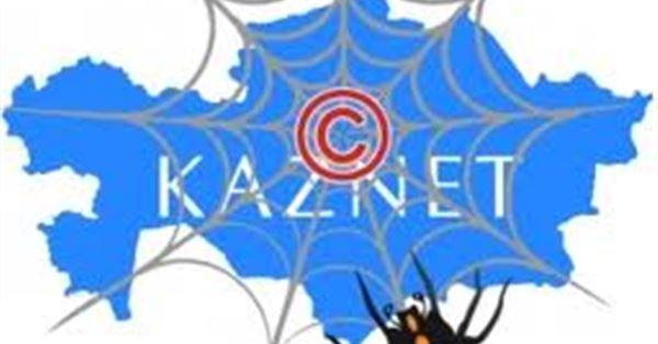 Конец анонимности в интернете. Назарбаев подписал поправки в закон