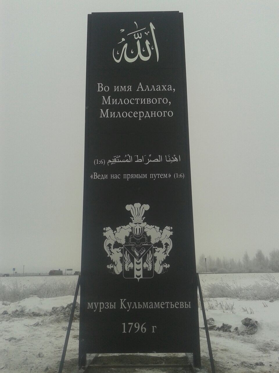 История и современность земли Сибирской