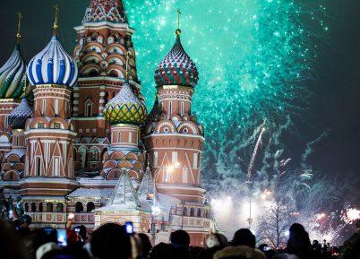В Москве в новогодние праздники будет меньше харама