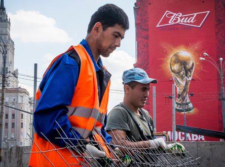 Власти Сахалина планируют запретить мигрантам работать вЧОПах