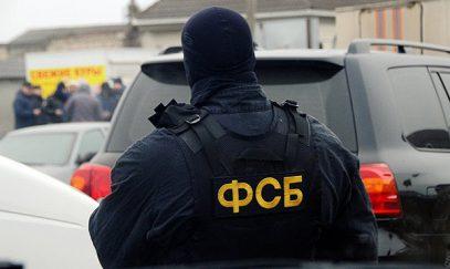 ФСБ раскрыла планы террористов на Новый год