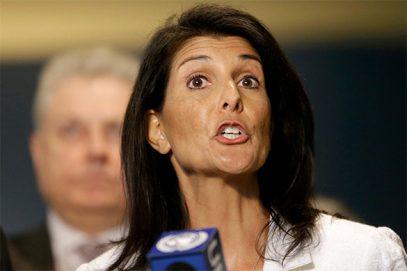 США назвали способы наказания Ирана за поставки оружия хуситам