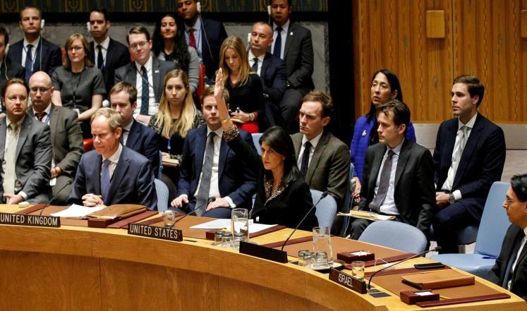 Международное сообщество выступило против решения США по Иерусалиму