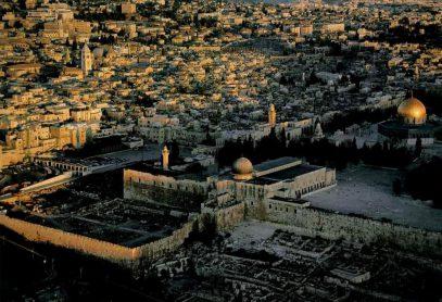 ОИС поблагодарила Москву за позицию по оккупированному Иерусалиму