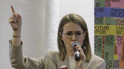 Ксения Собчак вступилась за татарский язык