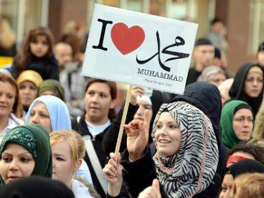 В Москве состоится грандиозный концерт в честь дня рождения пророка Мухаммада