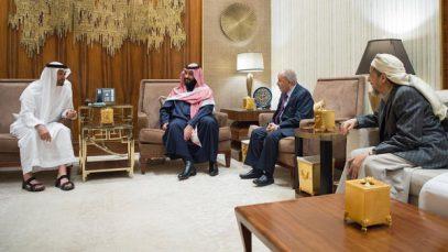 Лидеры Саудовской Аравии и ОАЭ встретились с «Братьями-мусульманами» Йемена